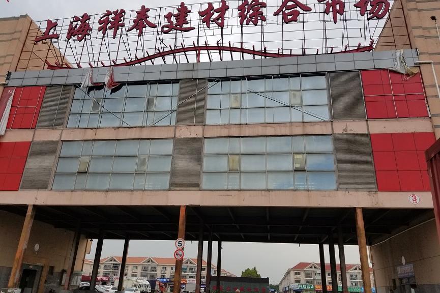 上海市奉贤区奉城镇新奉公路6328号520号3层房产