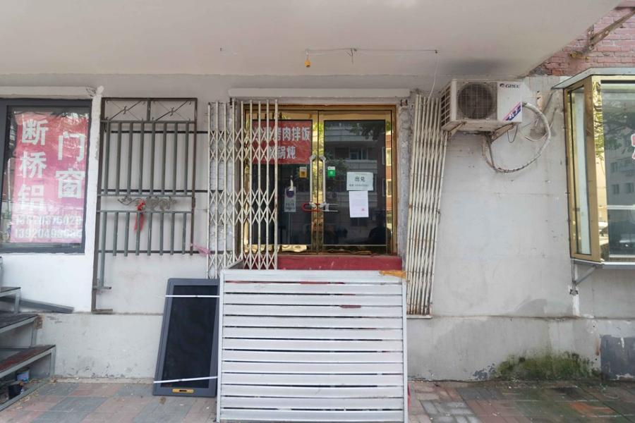 天津市河西区北洋新里9-104-107房产