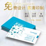 医疗保健品简约名片免费设计打印制作宣传广告小卡片铜版纸张创意高档双面彩色印刷订定制订做二维码