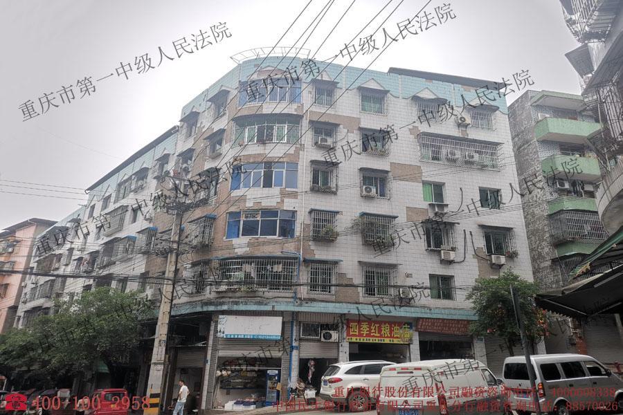 重庆市璧山县丁家街道建设新路12幢1单元6-2房屋