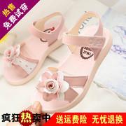 天天特价新款韩宝宝 儿童鞋中大女童公主凉鞋 女孩少女学生沙滩鞋