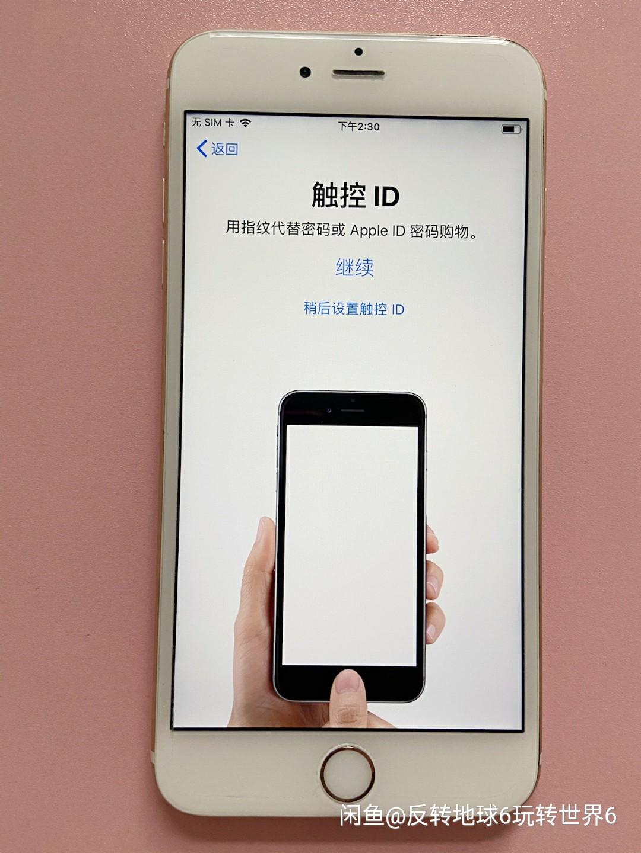 苹果6sp,32g,国行无拆**自用手机,现在换了新手机想把