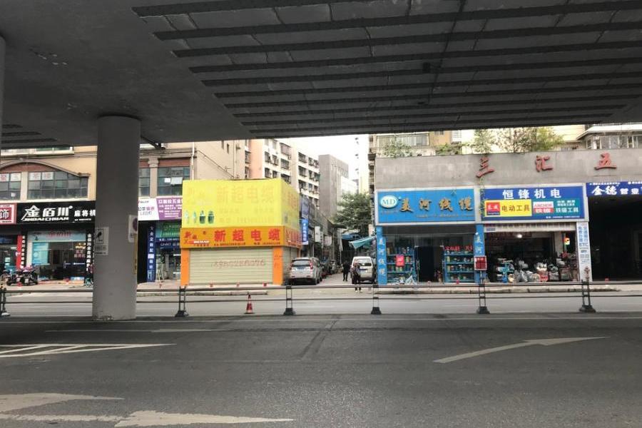 绵阳市涪城区三汇路4号三汇五金机电配件市场1栋1层10号(含夹层)