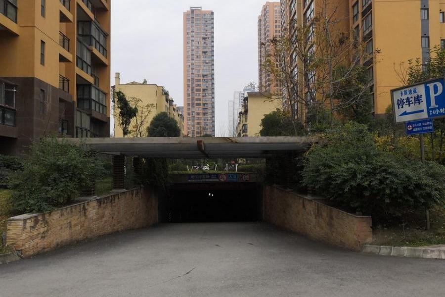 建昌·卡斯迪亚小区13号楼B区265号地下车位