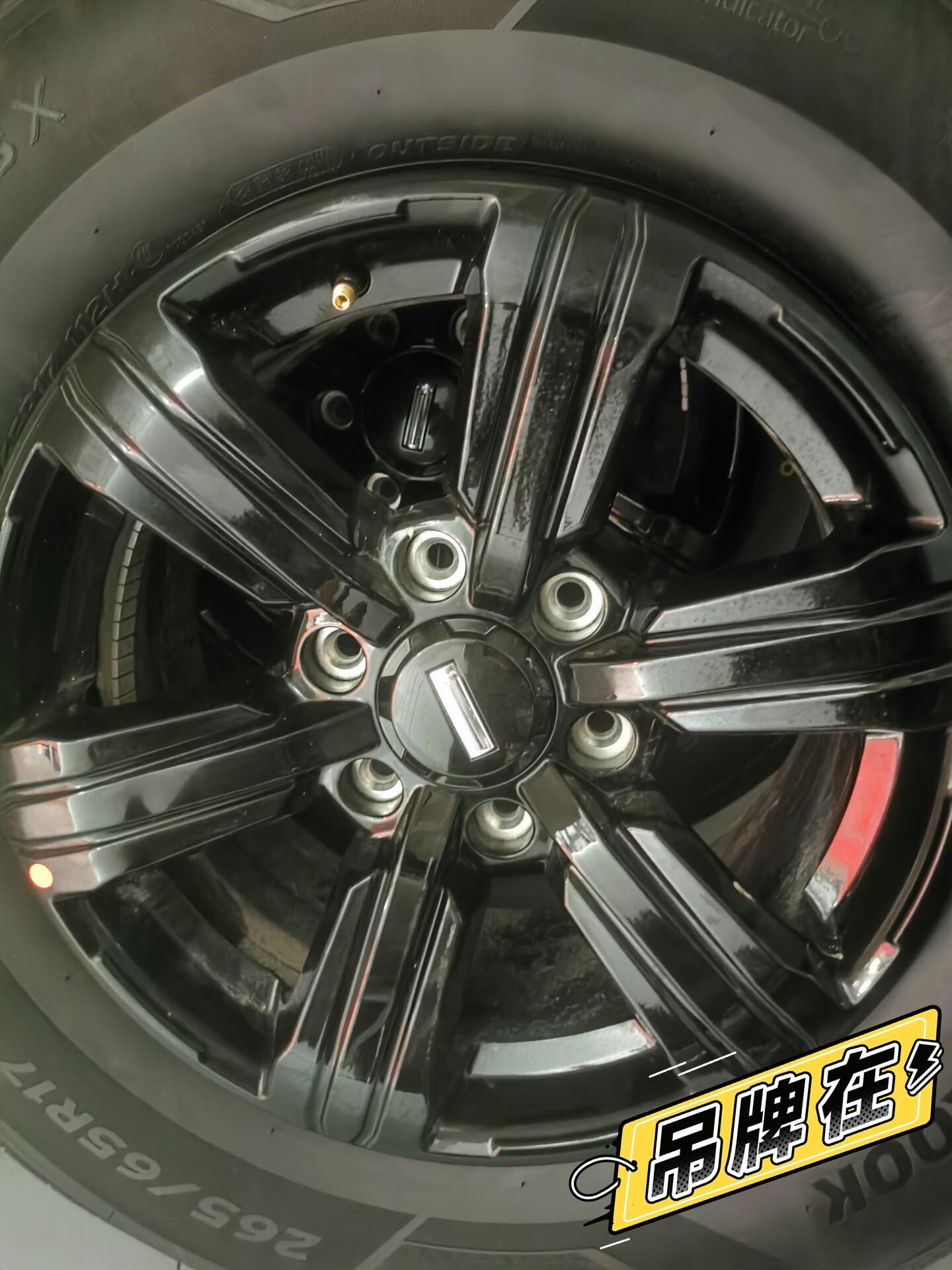 轮胎+轮辋全套卖,拍价为定金!韩泰轮胎265-65-17的加