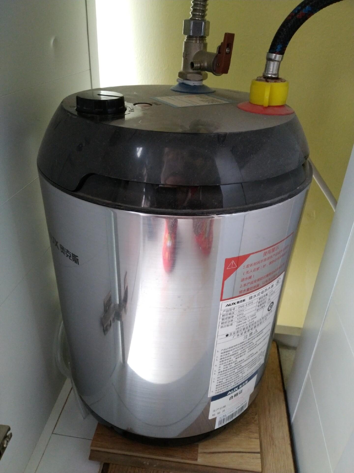 奥克斯储水电热水器~6.6升~仅限同城自提