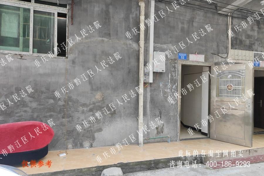 重庆市黔江区舟白街道新田安置区A10号的房产