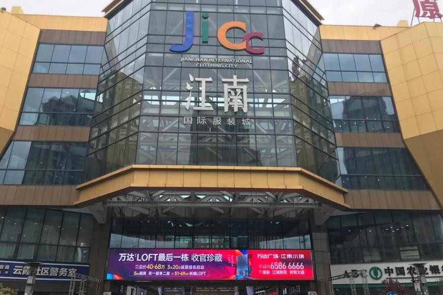 瑞安市飞云街道江南联华服装商贸中心4502室、4514室的房地产