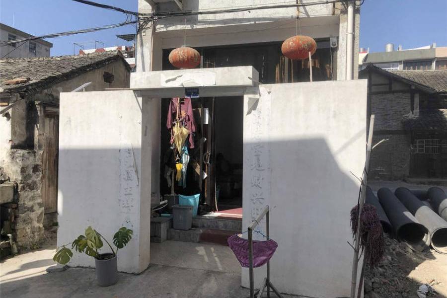 乐清市虹桥镇新市街330弄5幢7号(四村)含道坦的一处不动产