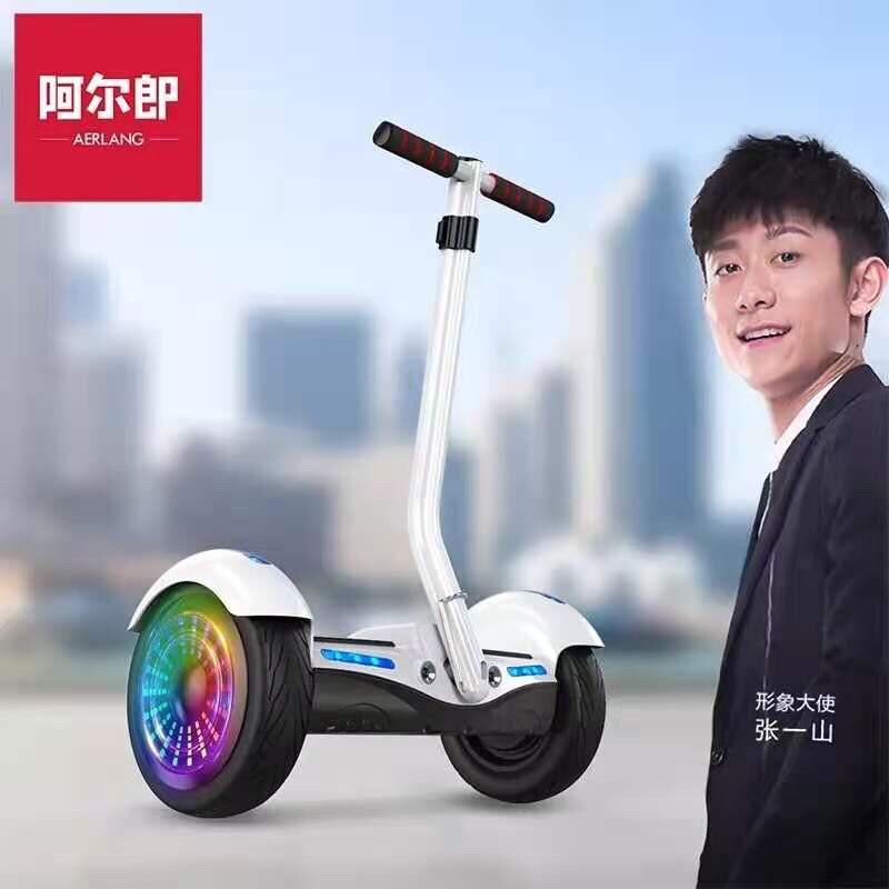 全新包邮阿尔郎电动平衡车代步工具白菜价出
