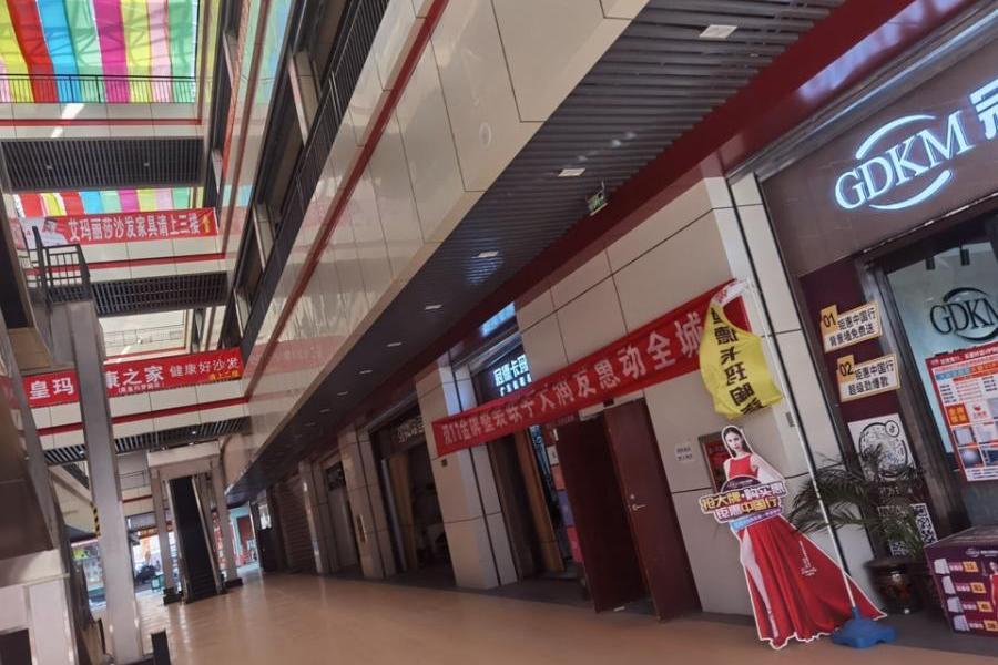 兰州新区万嘉和建材商贸物流园(万利城)008幢地上二层203室