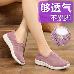 春秋老北京布鞋女鞋中老年人软底防滑妈妈鞋一脚蹬健步运动休闲鞋