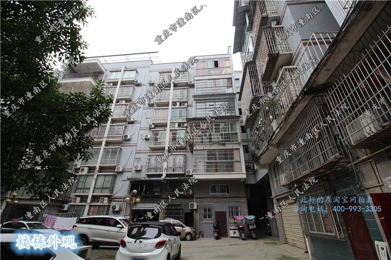 重庆市潼南区桂林街道办事处春阳街380号4-3-3房屋