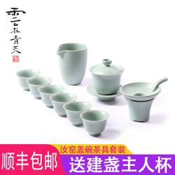 汝窑整套功夫茶壶茶杯陶瓷冰裂青瓷家用简约送人礼盒汝瓷茶具套装