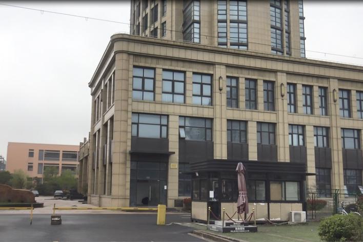 (破)旭森国际控股(集团)有限公司名下9幢房地产及一处土地使用权