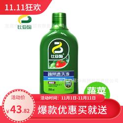 比亚酶洗洁精 果蔬农残清洗剂 酵素分解剂植物精华蛋白洗涤剂包邮
