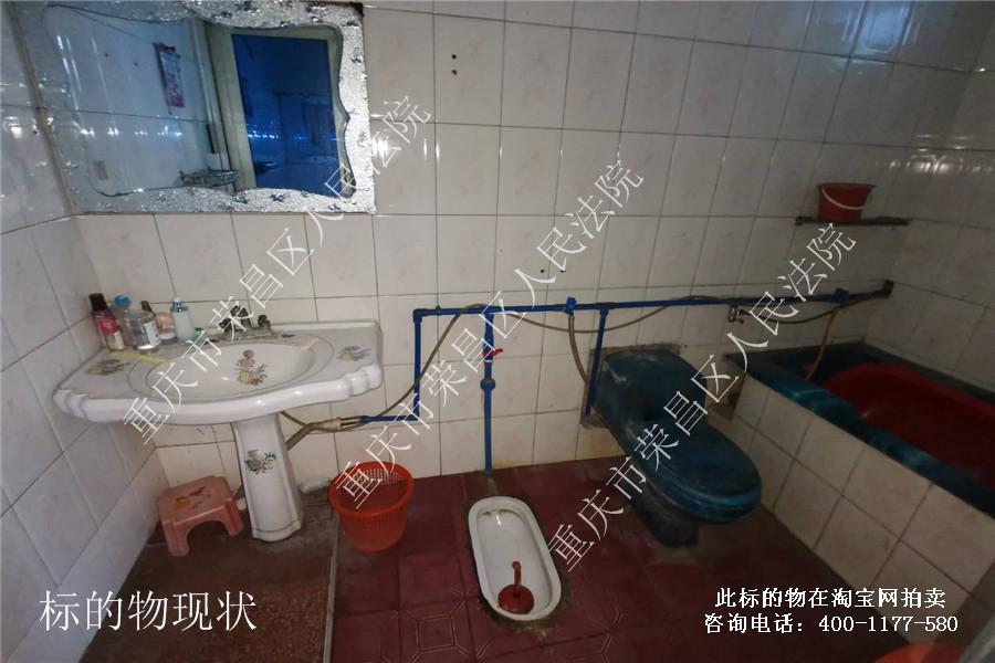重庆市荣昌区广顺街道成渝西路20号1单元5-1房屋