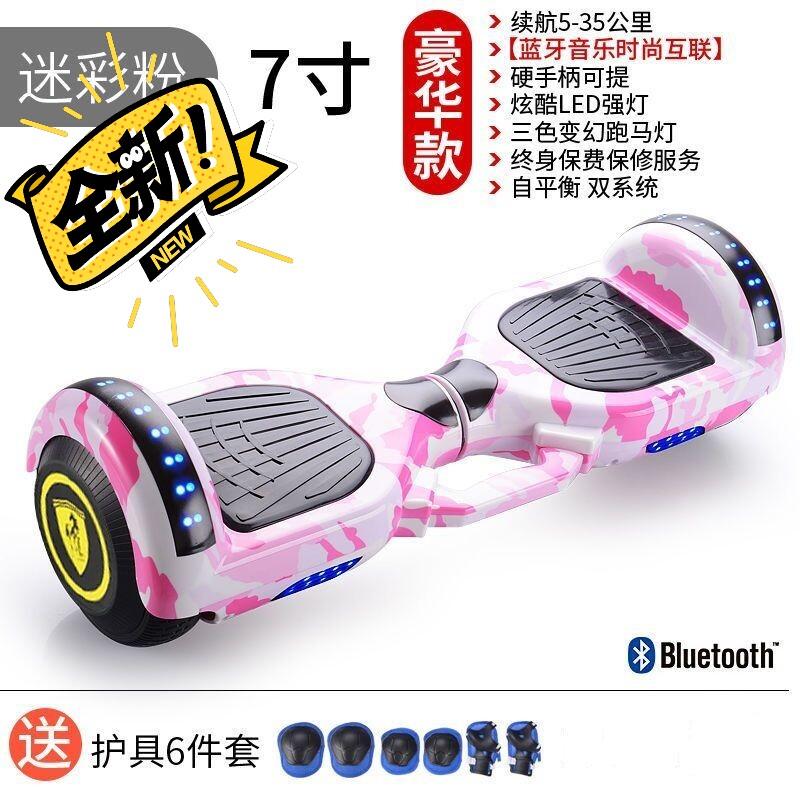 两分钟上手  手提智能平衡车电动双轮小学生儿童成人体感平行扭