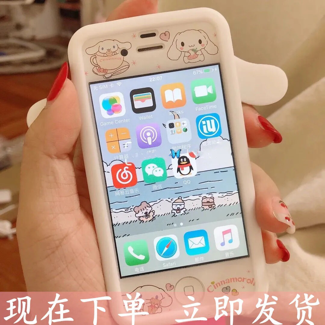 二手手机苹果4s/4 中小学生备用机 iPhone4S二手便