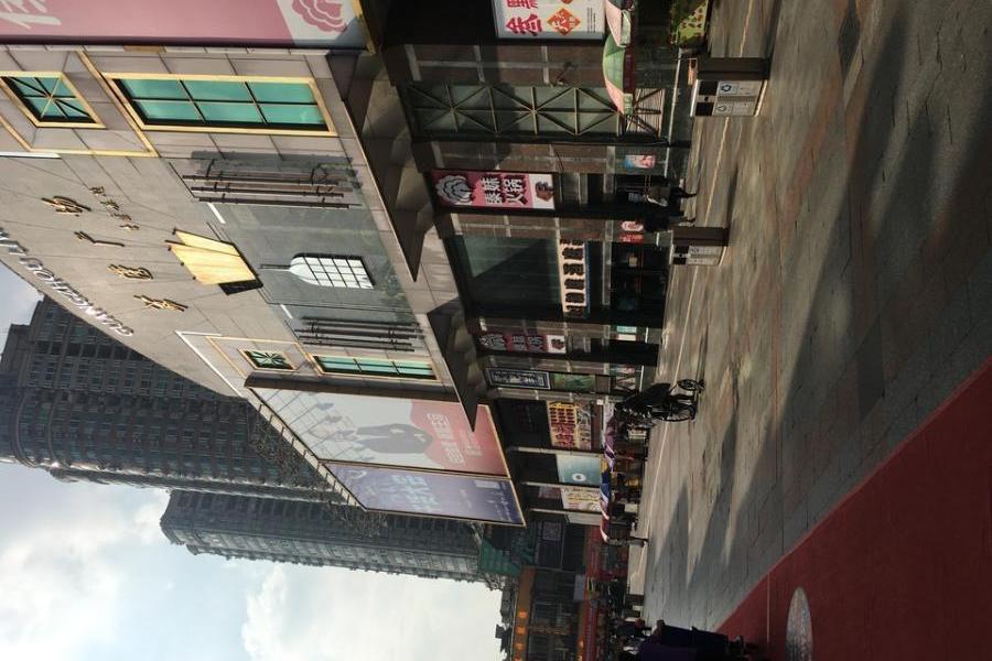(破)广州市荔湾广场五楼D区