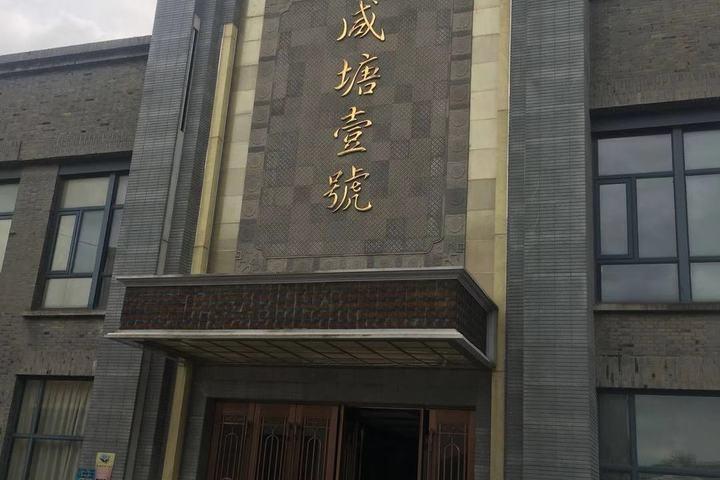 上海市航头镇沪南路5469弄104-115号房产