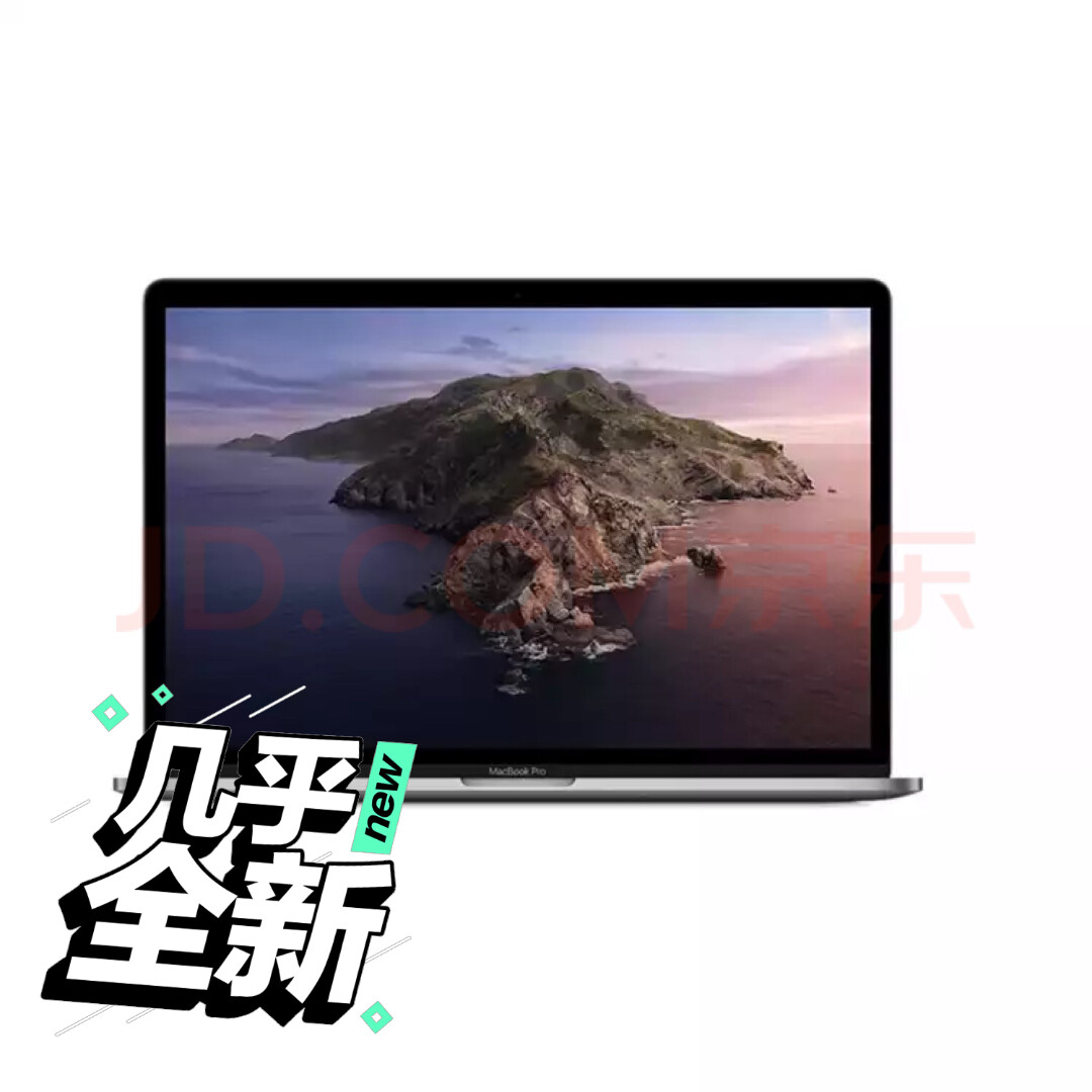 苹果笔记本电脑13英寸:MacBook Pro设计本,512