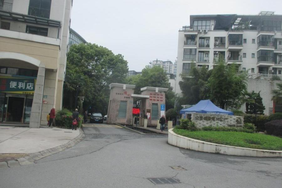 金华市宾虹东路1288号众信蝶景湾1幢2-102室房产及室内装修