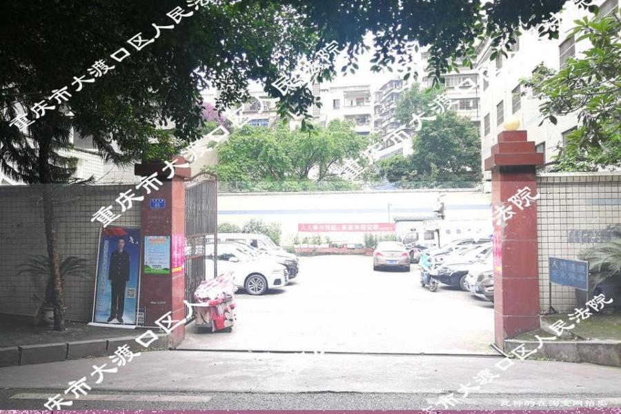 重庆市渝北区人和镇龙寿支路85号10-1号房屋