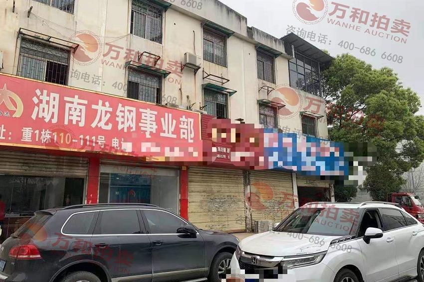 长沙市天心区大托镇披塘村湖南钢材大市场门店1-07栋110号
