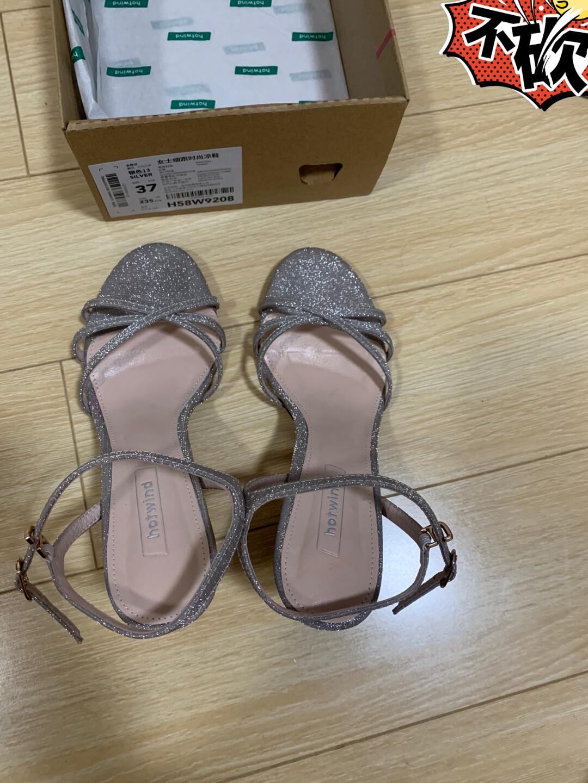 【热风】女士银色高跟凉鞋