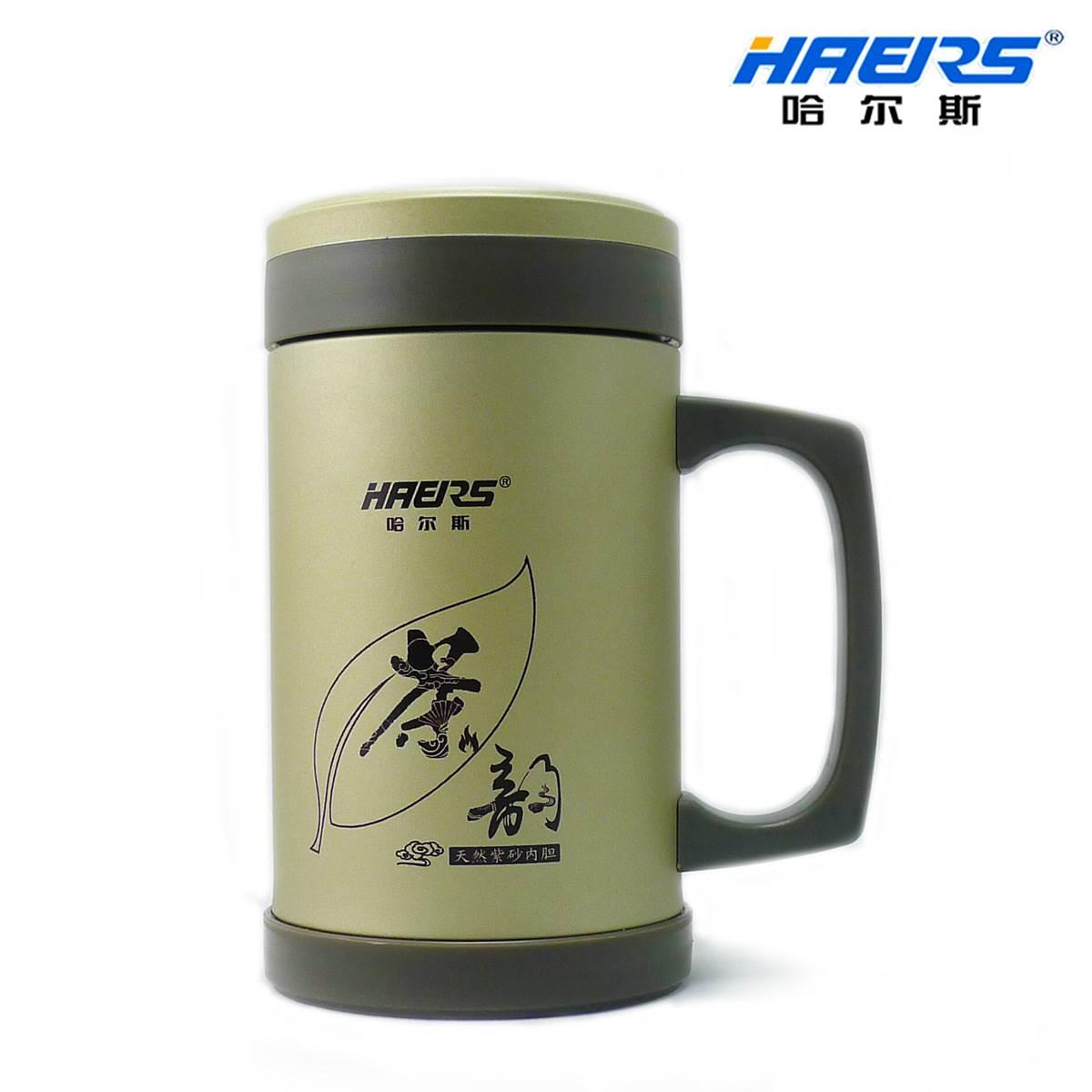 哈尔斯纯养生保健水杯健康紫砂内胆办公杯HZS-350B特价