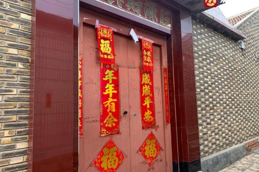 静海县(区)静海镇韩家口村北大街西段北六排12号