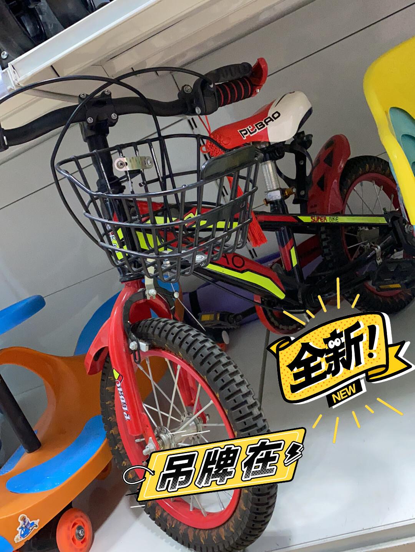 全新儿童自行车