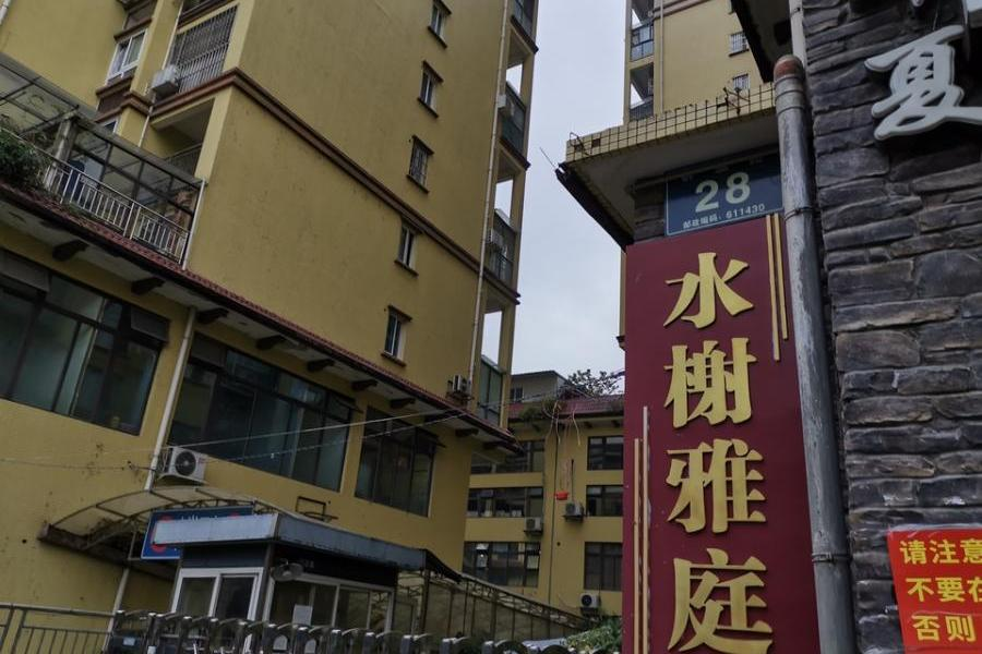 位于成都市新津区五津镇群益路28号2栋2单元5层1号的住宅