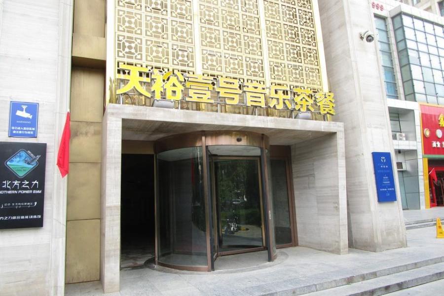 银川市金凤区易大紫荆花商务中心E座公寓4套