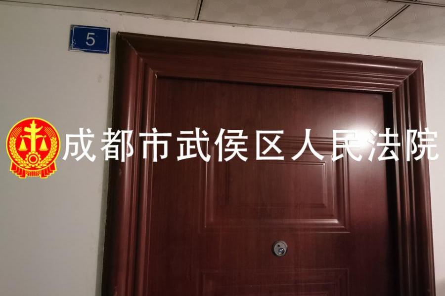 都江堰市蒲阳镇九鼎大道7号22栋1单元4楼5号房屋