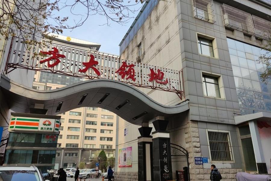 位于太原市小店区创业街19号5幢3单元5、6、7层0501号房屋