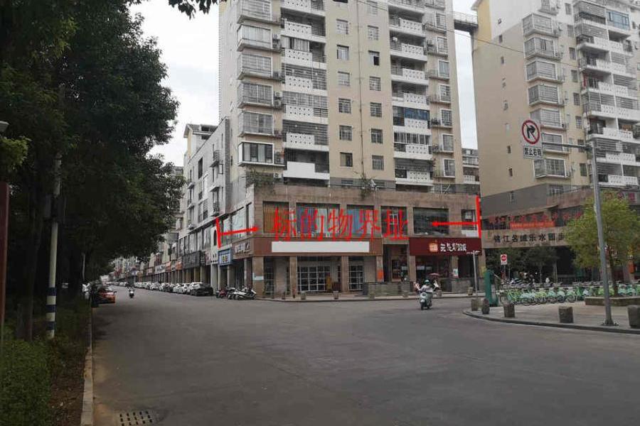 瑞金市锦江名城乐水园商铺N003#商铺