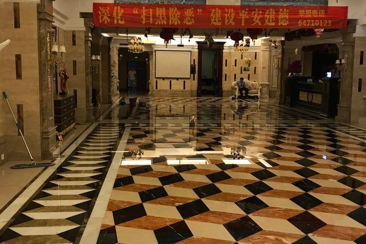 杭州市新安江街道严州大道秀水华庭44、46、47、48、49、51、56、58号