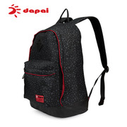 Dapai 2015 summer new stylish Backpack Backpack Korean tide girls bag school bag printing boom