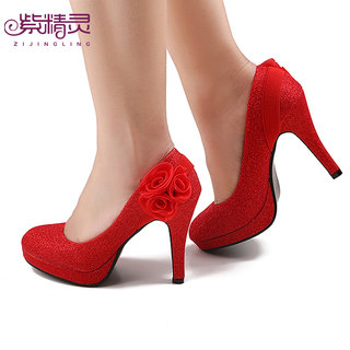 Waterproof purple Elf Shoes Wedding Shoes Wedding Shoes and Bridal Shoes Wedding Shoes red shoes in red X14003-