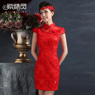 Purple Fairy toast 2015 modified vintage embroidery clothes bride wedding dress lace cheongsam-red short-