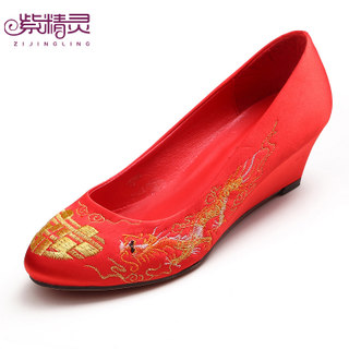 Purple Fairy Wo dress gown bride shoes embroidery cheongsam show Phoenix wedges women high heel shoes X14-