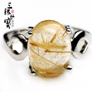 Three edge card treasure natural blonde Crystal Crystal ring adjustable rings men''s jewelry women present SJ562