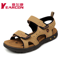 Kang man sandal genuine new fashionable leisure air spring and summer sandals with Velcro shoes
