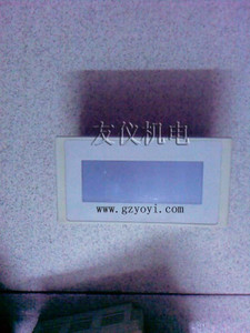 Repair Hequan touch screen HG1B-SB22WF, there are two mobile phones and accessories for sale / HG1B Hequan touchpad