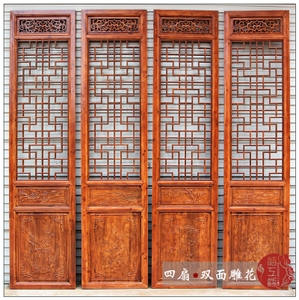 Screen partition folding screen living room bedroom room porch Chinese retro solid wood folding mobile residential furniture wood carving
