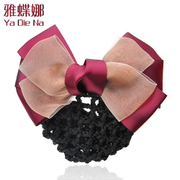 Ya na new handmade bows of flower head hair NET nurse/banks/mobile/telecom capitatum
