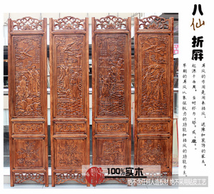 Screen partition folding screen living room entrance hall bedroom bedroom porch Chinese retro solid wood folding mobile residential furniture