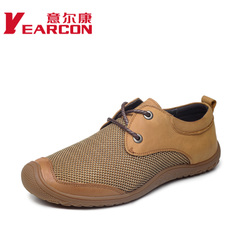 Phalcon genuine new trend in spring and summer men's shoes NET shoes everyday casual shoe with breathable shoes specials